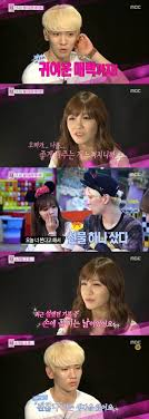 shinee s key and eunji joined taemin and naeun for a double date on the latest of we got married while awkwardness ruining the atmosphere