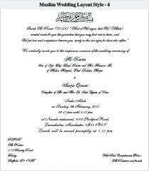 ic wedding cards messages wedding invitation wordings 1
