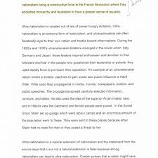 College Essay About Myself A Sample Essay About Myself How To Write An Essay