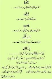 Islamic Poetry Urdu Poetry Poetry Images English Poetry