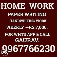 argent required for paper writing job pages navi mumbai mark as favorite show only image