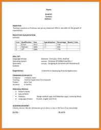 My Perfect Resume Account Member Login Cost Vozmitut