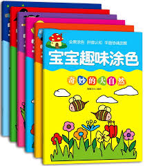 get ations kindergarten children learn painting coloring book baby enlightenment early childhood picture books children s coloring book 2