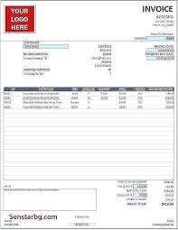 Best Invoice Program Freeware Invoice Software Basic Invoice Program