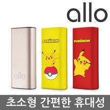 allo portable battery allo300 5200mah 2 1a with usb port