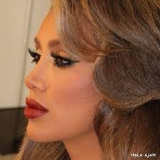maya diab makeup mugeek vidalondon