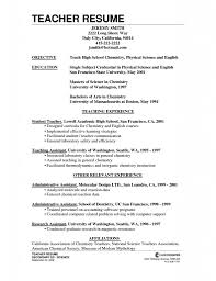 Free Teacher Resume Template Free Teaching Resume Templates 100 Teacher Templates For 88