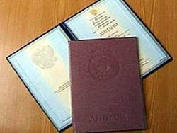 Магистры томских вузов смогут получать по два диплома Новости  Магистры томских вузов смогут получать по два диплома