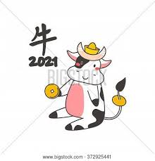 Chinese new year 2021 falls on friday, february 12th, 2021, and celebrations culminate with the lantern festival on february 26th, 2021. Chinese New Year Vector Photo Free Trial Bigstock