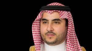 الأمير خالد بن سلمان بن عبدالعزيز آل سعود : 700 مليار دولار حجم الاقتصاد  السعودي.. ضعف الإيراني - اربيان بزنس مصر