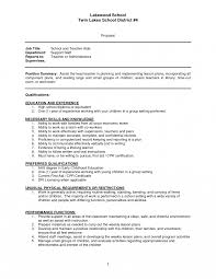 Infant Teacher Resume