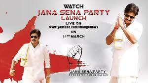 power star pawan kalyan s pspk pk jana sena party launch full hd video you