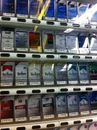 Cigarette Vending Machine Japan Inspiration Malaysian Meanders Japanese Vending Machines