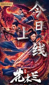 Mulan is a 2020 american fantasy drama film produced by walt disney pictures. Matchless Mulan 2020 Mydramalist