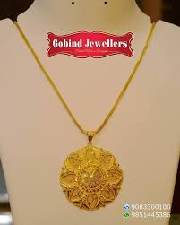 gold jewelry simple necklace