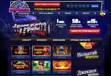 Вулкан Platinum — честный официальный сайт