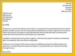 After Interview Thank You Letter Sponsorship Letter How To Get A Job