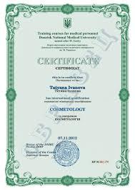 Документы Дипломы Сертификаты Свидетельства курсов по  Цена 150 За 2 Диплома