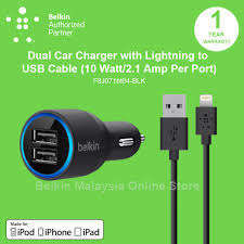 Belkin F8J071bt04 BLK Dual Car Charger with Lightning to USB Cable