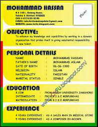 New Resume Format 2014 Download New Formats Of Resume Bongdaao Com