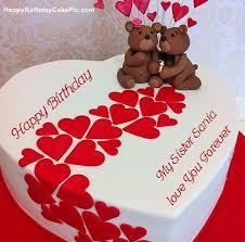 heart birthday wish cake for my
