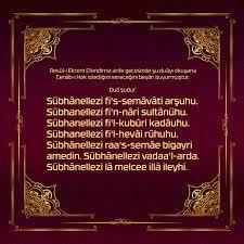 Arefe Günü Duaları | Resûl-i Ekrem Efendimiz arife ... 1.sayfa