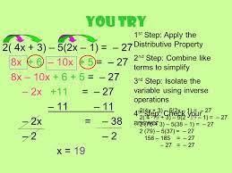 distributive property 2 nd step combine 4 you
