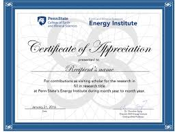 Certificate Of Appreciation Text Ei Certificate Of Appreciation Ems Energy Institute