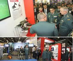 Resultado de imagen para Feria Internacional de Seguridad