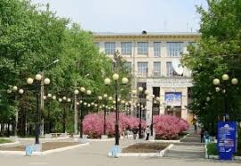 Купить диплом в Хабаровске Купить аттестат в Хабаровске Диплом Хабаровск