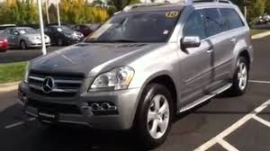 2010 Mercedes Benz GL450 4MATIC (Start Up, In Depth Tour, and ...