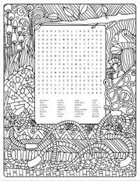 Small Picture Loopdeloop Word Search Colouring Page Loopdeloop PRINTABLES