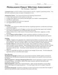 techniques for essay writing persuasive techniques essay persuasive techniques in writing