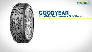 <b>Goodyear</b> - <b>UltraGrip Performance</b> SUV <b>Gen</b>-<b>1</b> | Facebook