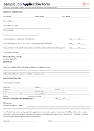 Reason For Leaving Job On Application Form Job Application Form Employment Free Printable Formats