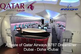 samcphotos qr787 cover jpg game changer onboard qatar airways boeing 787 8 dreamliner