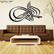 Small Picture Aliexpresscom Buy Islamic Muslim Wall Decal Vinyl Sticker Home