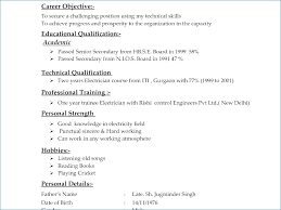 Winway Resume Deluxe 12 Free Download Winway Resume Inspirational
