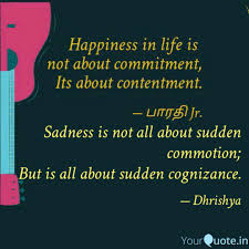Sad Quotes About Life Mesmerizing Sadness Is Not All About Quotes Writings By Srinidhi R