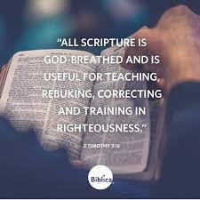 Bible Citation مجموعة عامة فيسبوك