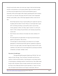 guidelines to scientific paper writing page 1 2
