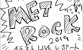 Jのニュース音楽3301件 エキサイトニュース330