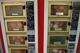 Human Vending Machine Japan Impressive Top 48 Weirdest Vending Machines TechEBlog