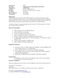 Objective For Resume For Bank Job Bank Teller Resume Sample Canada Skills Download Example