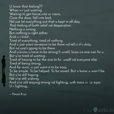 Waiting Quotes Inspiration U Know That Feeling Whe Quotes Writings By Pawan Rya