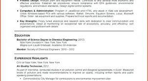 College Scholarship Application Resume Archives Nadine Resume 25