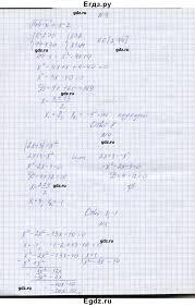 Решение класс КР вариант № по Алгебре контрольные работы   ГДЗ Решебник по алгебре 7 класс контрольные работы Мордкович А Г