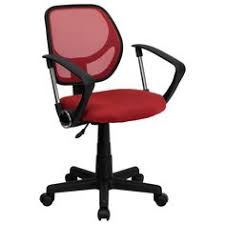 unusual office chairs. The \u201cAurora\u201d Low Back Mesh Office Chair (in Red) Comes At A Unusual Chairs