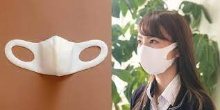 福山 市 マスク