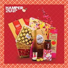 Small Picture Hamper Delivery Malaysia Chinese New Year Hamper Hari Raya
